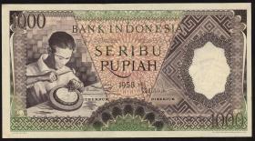 Indonesien / Indonesia P.062 1000 Rupien 1958 (1)