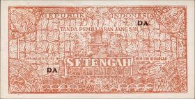Indonesien / Indonesia P.025 1/2 Rupie 1947 (1)