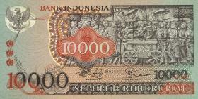 Indonesien / Indonesia P.115 10000 Rupien 1975 (1)