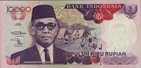 Indonesien / Indonesia P.131g 10000 Rupien 1998 (1)