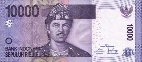Indonesien / Indonesia P.150f 10000 Rupien 2014 (1)