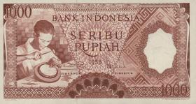 Indonesien / Indonesia P.061 1000 Rupien 1958 (1)