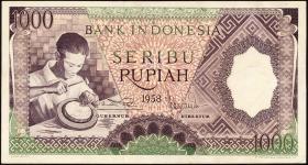 Indonesien / Indonesia P.062 1000 Rupien 1958 (2)