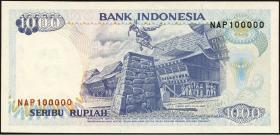 Indonesien / Indonesia P.129 1000 Rupien 1992 No.100000 (1)