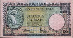 Indonesien / Indonesia P.051 100 Rupien (1957) (1)