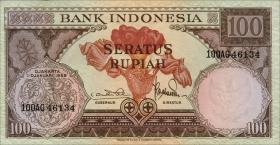 Indonesien / Indonesia P.069 100 Rupien 1959 (1)