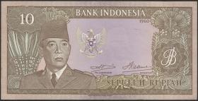 Indonesien / Indonesia P.083 10 Rupien 1960 (1)