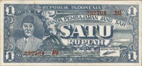 Indonesien / Indonesia P.017a 1 Rupie 1945 (1)