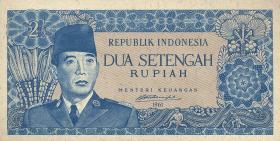 Indonesien / Indonesia P.079B 2 1/2 Rupien 1961 (1)