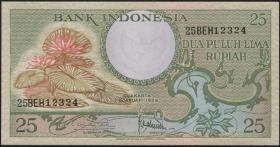 Indonesien / Indonesia P.067 25 Rupien 1959 (1)