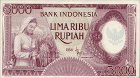 Indonesien / Indonesia P.064 5000 Rupien 1958 (1)