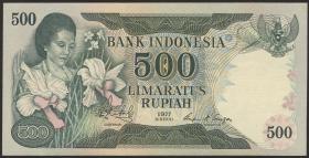 Indonesien / Indonesia P.117 500 Rupien 1977 (1-)