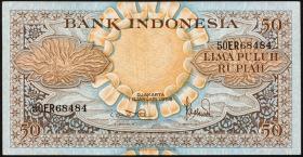 Indonesien / Indonesia P.068 50 Rupien 1959 (2)