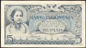Indonesien / Indonesia P.042 5 Rupien 1952 (2)