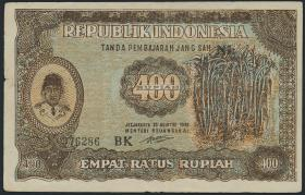 Indonesien / Indonesia P.035a 400 Rupien 1948 (2-)