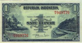 Indonesien / Indonesia P.038 1 Rupie 1951 (1)