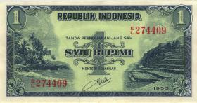Indonesien / Indonesia P.040 1 Rupie 1953 (1)