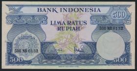 Indonesien / Indonesia P.070 500 Rupien 1959 (2-)