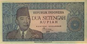 Indonesien / Indonesia P.081a 2 1/2 Rupien 1964 (2)