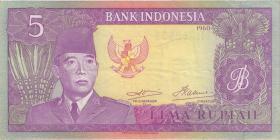 Indonesien / Indonesia P.082a 5 Rupien 1960 (3+
