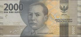 Indonesien / Indonesia P.155a 2000 Rupien 2016 (1)