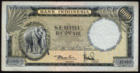 Indonesien / Indonesia P.053 1000 Rupien (1957) (3)
