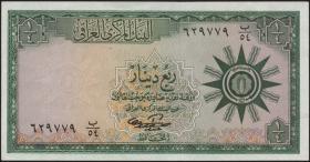 Irak / Iraq P.051b 1/4 Dinar (1959) (1)