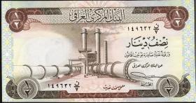 Irak / Iraq P.062 1/2 Dinar (1973) (2)