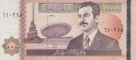 Irak / Iraq P.089 10000 Dinar 2002 (1)
