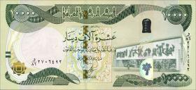 Irak / Iraq P.101 10000 Dinars 2013 (1)