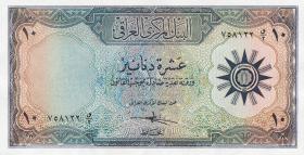 Irak / Iraq P.055a 10 Dinars (1959) (1)