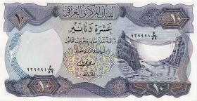 Irak / Iraq P.065 10 Dinars (1973) (1)
