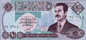 Irak / Iraq P.081 10 Dinars 1992 (1)