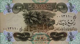 Irak / Iraq P.067 1/4 Dinar 1979 (1)