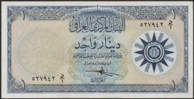 Irak / Iraq P.053a 1 Dinar (1959) (1-)
