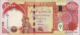 Irak / Iraq P.102 25000 Dinars 2013 (1)