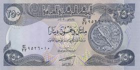 Irak / Iraq P.091 250 Dinars 2003 (1)