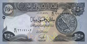 Irak / Iraq P.097 250 Dinars 2013 (1)