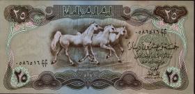 Irak / Iraq P.066a 25 Dinars 1978 (1)