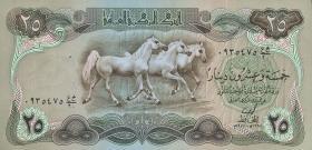 Irak / Iraq P.072 25 Dinars 1981 (1)