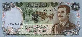 Irak / Iraq P.073 25 Dinars 1986 (1)
