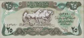 Irak / Iraq P.074 25 Dinars 1990 (1)