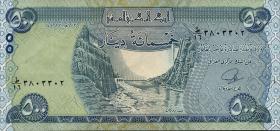 Irak / Iraq P.098 500 Dinars 2013 (1)