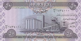 Irak / Iraq P.090 50 Dinars (2003) (1)