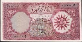 Irak / Iraq P.054a 5 Dinars (1959) (1)