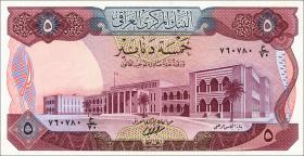 Irak / Iraq P.064 5 Dinars (1973) (1)