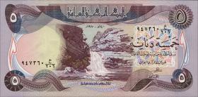 Irak / Iraq P.070 5 Dinars 1980-82 (1)