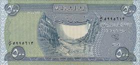 Irak / Iraq P.092 500 Dinars 2004 (1)