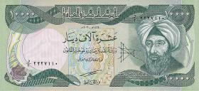 Irak / Iraq P.095 10000 Dinar 2003-10 (1)