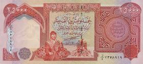 Irak / Iraq P.096 25000 Dinar 2003-10 (1)